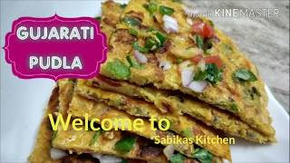 Gujarati Pudla Recipe / Besan egg Pudla / How to Make Besan Pudla Cheela / Besan Egg Cheela