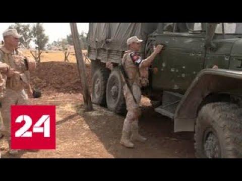 Российские военные: экипировка