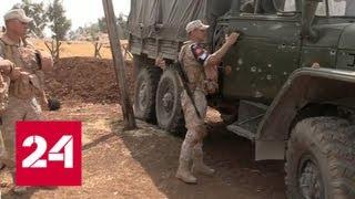 Российские военные: экипировка сирийских террористов оказалась очень интересной - Россия 24