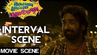 Idharkuthane Aasaipattai Balakumara - Accident Scene | Vijay Sethupathi | Gokul