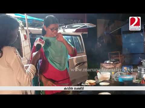 Story about Serial actress Kavitha lakshmi I Marunadan Malayali