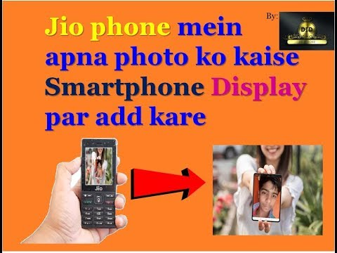 🔥JIO PHONE ME OMNI SD APP DOWNLOAD कैसे करे 🔥 || BY