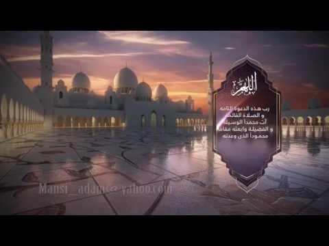 Athan_Magreb _Abu Dhabi TV & All Abu Dhabi Channels Network 2016