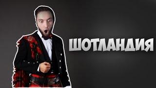 ВОЙНА С АНГЛИЕЙ - Europa Universalis 4,