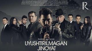Download Uyushtirilmagan jinoyat (o'zbek film) | Уюштирилмаган жиноят (узбекфильм) 2019 Mp3 and Videos