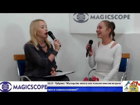 ПОВОД БЫТЬ Рубрика Мастерство жизни со Светланой Костроминой гостья Наталья Каримова Целитель, масса