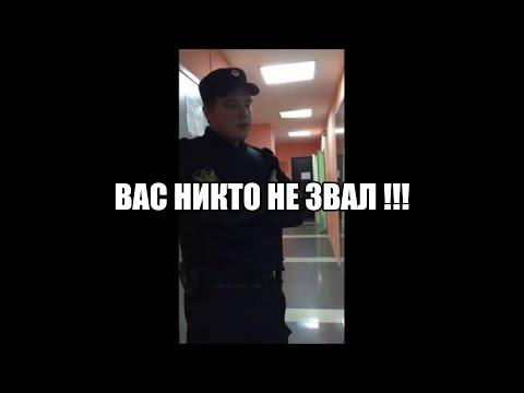#1 Жёсткий БЕСПРЕДЕЛ судебных приставов !!! АДВОКАТА выкинули из кабинета ФССП !!!