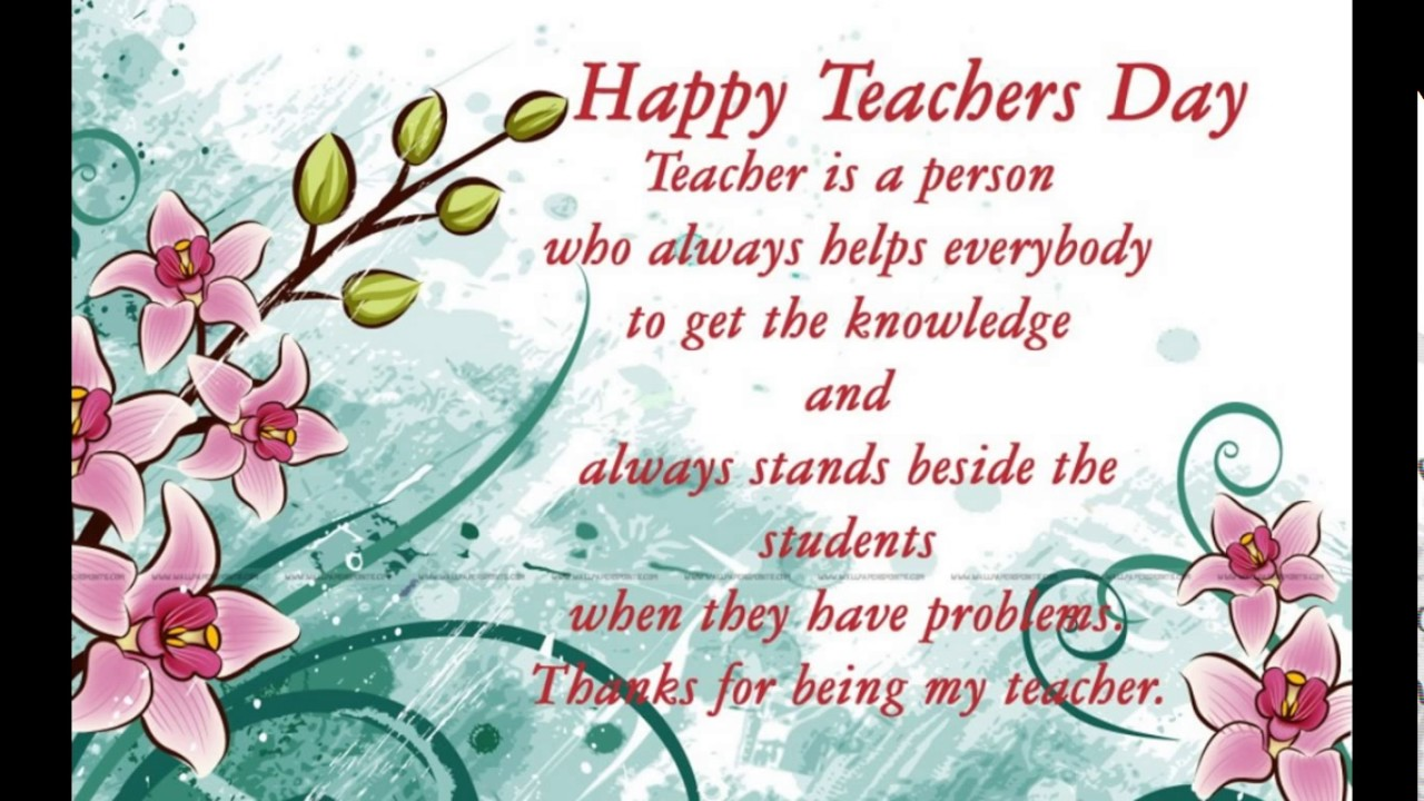 Thank you teacher for inspiring me best teachers day greetings e thank you teacher for inspiring me best teachers day greetings e card video m4hsunfo