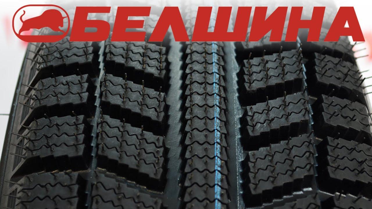 Летние шины 185/65r14 в минске, купить с доставкой по беларуси. Низкая цена на летнюю резину 185 65 r14.