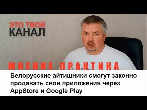 IT Princess Academy. Академия для девочек 7-15 лет в Минске