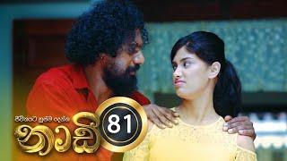 Naadi | Episode 81 - (2020-12-28) | ITN Thumbnail