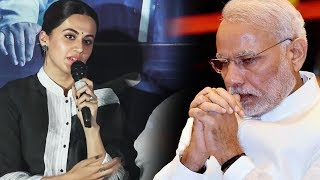 Tapsee Pannu BEST REACTION On Modi & BJP Sarkar Work   Mulk Movie Trailer Launch