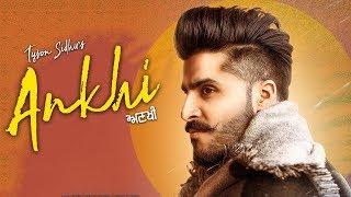 Ankhi Tyson Sidhu | New Punjabi Song | Nazaare | Latest Punjabi Song 2019 | Punjabi Music | Gabru