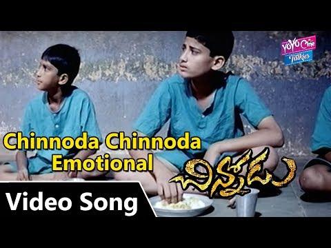 Chinnoda Chinnoda Emotional Video Song | Chinnodu Movie Songs | Sumanth, Charmee | YOYO Cine Talkies