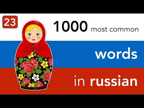 Russian vocabulary - lesson 23 | The weather - learn to understand the weather forecast in Russian