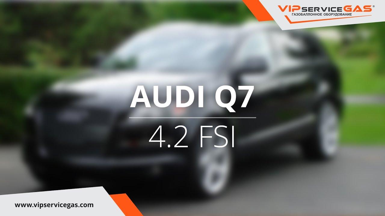 ГБО на Audi Q7 FSI V8 4.2л. 350 HP 2010-ГБО Zavoli. Газ на Audi Q7 FSI(ГБО Италия)