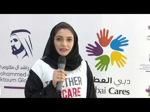 Group Back to School initiative with Dubai Cares