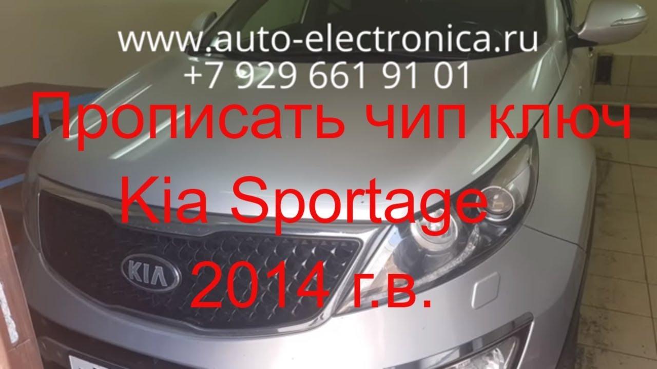 Новые и бу авто киа спортедж в украине. Продажа kia sportage. Удобный поиск по объявлениям поможет вам быстро и легко купить kia sportage по выгодной цене на автобазаре.