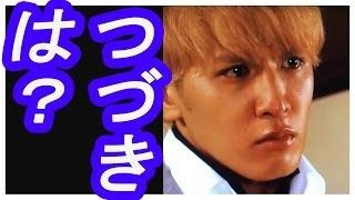 チャンネル登録はこちらから ⇒ 【お勧め動画】 ジャニ. 最終回シーン 脚...