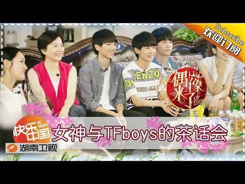 《偶像来了》第4期20150822: 女神与小鲜肉们的茶话会 Up Idol EP4: Conversation With TFboys【湖南卫视官方版1080p】