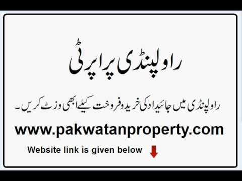 Property for sale in Airport Housing Society Rawalpindi