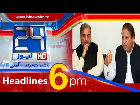 100 Stories In 10 Minutes - 6:00 PM News Headlines - 31 December 2017 - 24 News HD