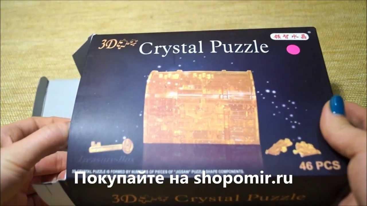 как собрать 3д кристальный пазл лебедь фото инструкция
