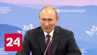 Владимир Путин на ВЭФ встретился с президентом Монголии Халтмагийн Баттулгой