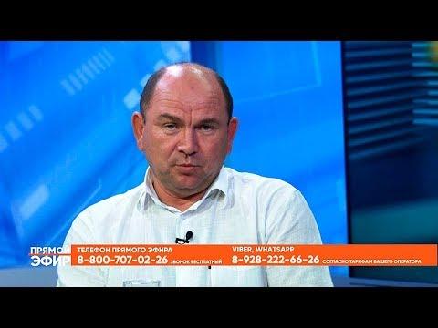Прямой Эфир. Геннадий Ефимов — глава Туркменского муниципального района СК