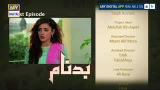 Badnaam Episode 28 ( Teaser ) - ARY Digital Drama