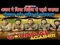 Golmaal again | official trailer | blockbuster | rohit shetty | ajay devgan | golmaal 4