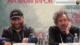 Пресс-конференция Линкольн: Охотник на вампиров