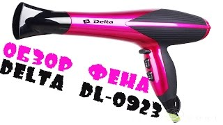 Фен для волос/Обзор Русского фена DELTA DL-0923/Turbina Nadina