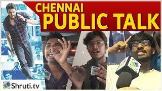 Maharshi Public Talk | Chennai | Mahesh Babu, Pooja Hegde, Allari Naresh | Vamshi Paidipally