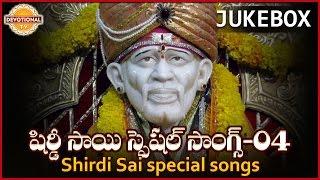 Sai Baba Telugu Songs | Shirdi Sai Baba Devotional Songs Jukebox - 4 | Devotional TV