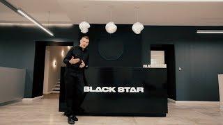 Black Star сегодня