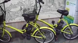 Electrically Assisted Bikes in Japan
