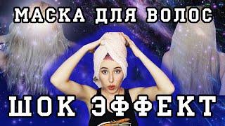 Уход за волосами Масляная маска в домашних условиях KsutaLova
