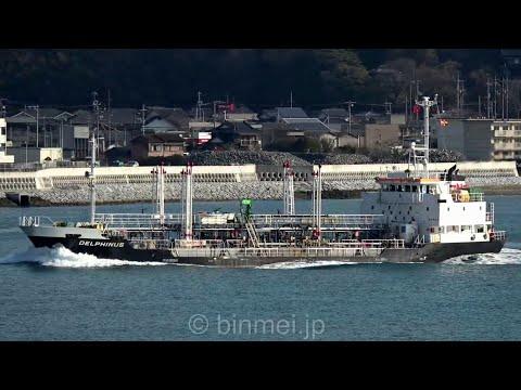 DELPHINUS - Naniwa Tanker oil products tanker - 浪速タンカー 油送船