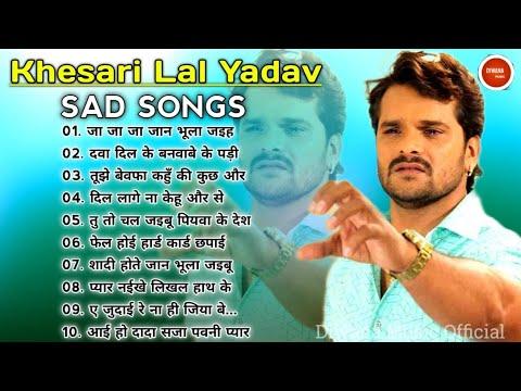 Khesari Lal Sad New  Songs    Bhojpuri Sad Song    Khesari Lal Jukebox    Diwana Music Official
