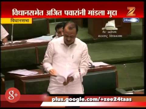 Devendra fadanvis And Ajit Pawar Discussion In Vidhan Sabha