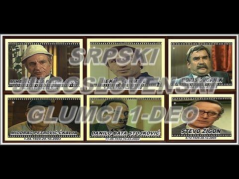 JUGOSLOVENSKI GLUMCI 1IN MEMORIAM