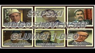 SRPSKI-JUGOSLOVENSKI GLUMCI-IN MEMORIAM