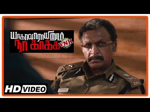Yagavarayinum Naa Kaakka Movie | Scenes | Aadhi's Friends Force Him To Come Along With Them | Nassar