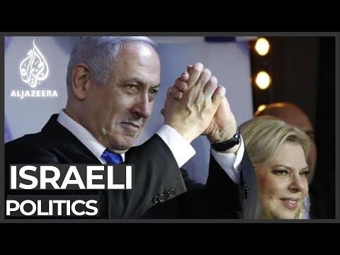 Israel's Netanyahu Survives Ruling Party Leadership Primary