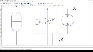Чертим гидравлическую схему [1] в САПР Компас 3D