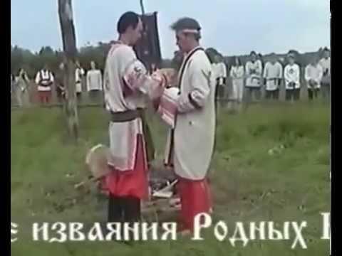 Масленица или Хеллоуин - Славянские обычаи