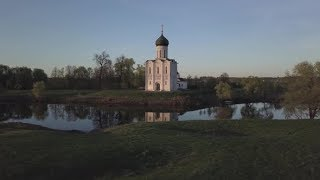 Church of the Intercession on the Nerl. Vladimir Region, Russia. | Stock Footage - Videohive