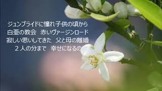 作詞 作曲 永井龍雲 kazoo yokoさんのチャンネルで この歌を知り 歌って...