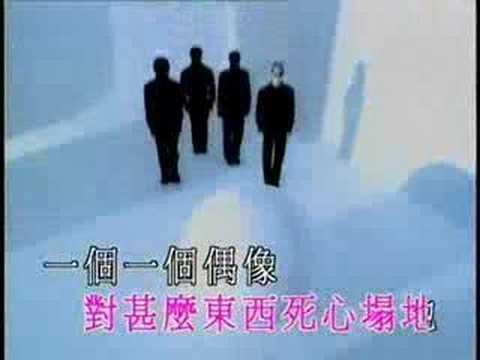 Faye Wong karaoke - 開到荼靡